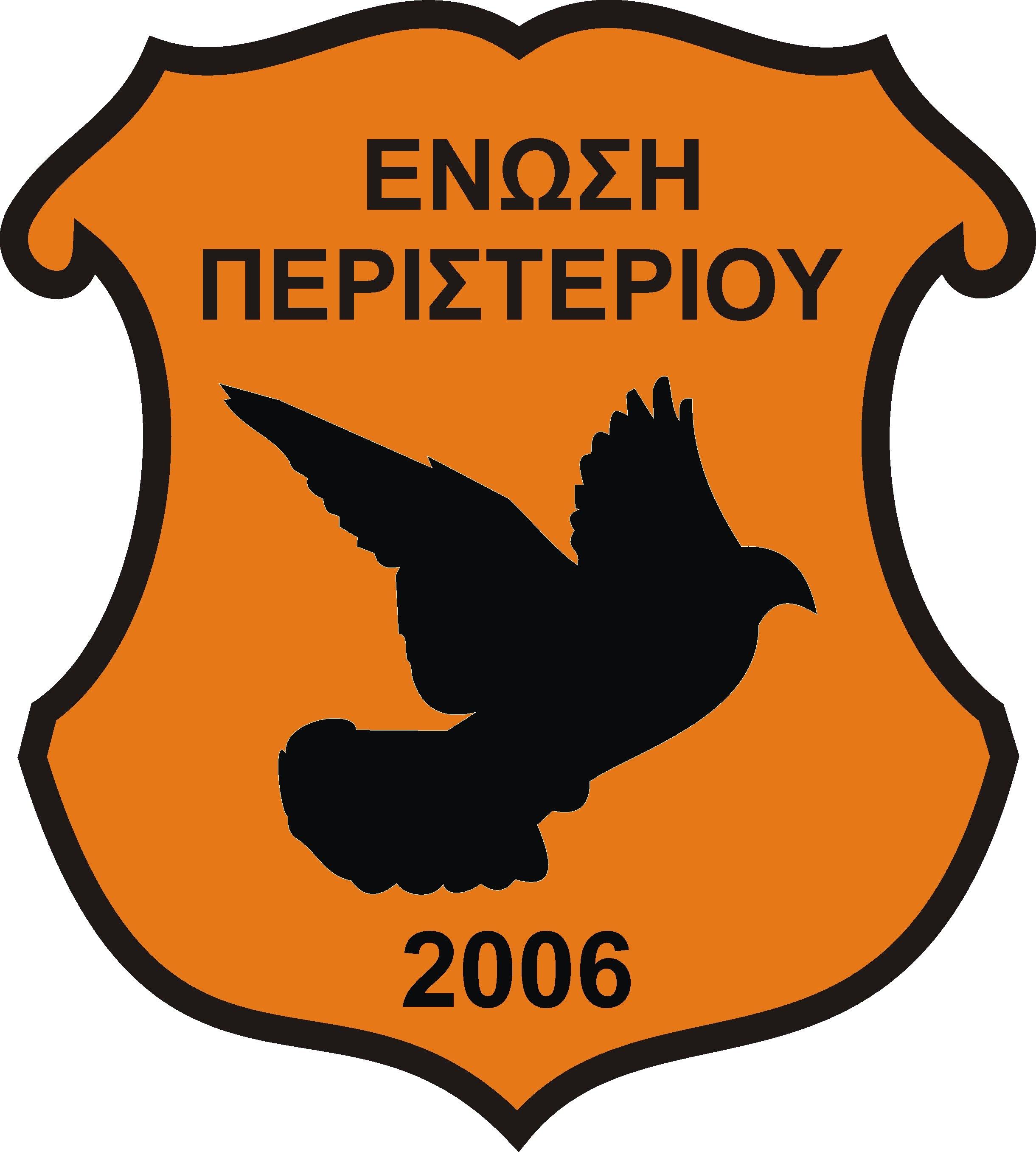 ΑΕ ΠΕΡΙΣΤΕΡΙΟΥ