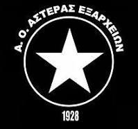 ΑΣΤΕΡΑΣ ΕΞΑΡΧΕΙΩΝ