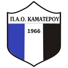 ΚΑΜΑΤΕΡΟ